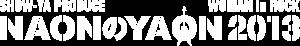 NAONのYAON 2013 ロゴ画像